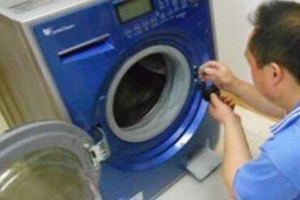九江海尔洗衣机维修