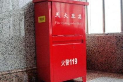 杭州消防设计