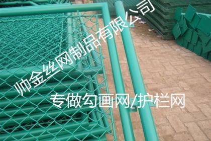 衡水冲孔网供应