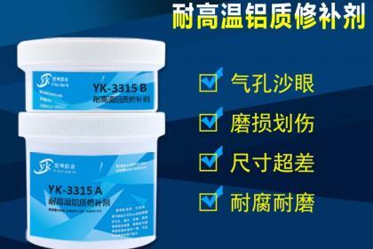 武汉搪瓷反应釜修补剂