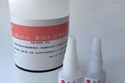 深圳硅胶粘硅胶胶水