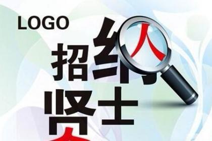 深圳兼职代招网站
