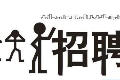 深圳小时工招聘网站