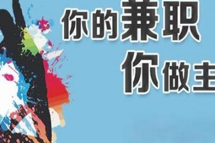 深圳临时保安招聘
