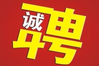 深圳礼仪模特招聘