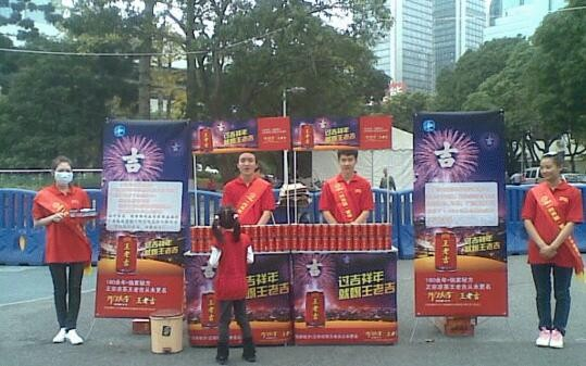 深圳小时工代招网站