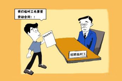深圳临时工代招网站