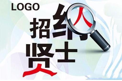 深圳招聘网站