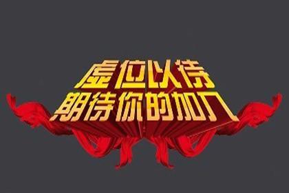 深圳兼职招聘