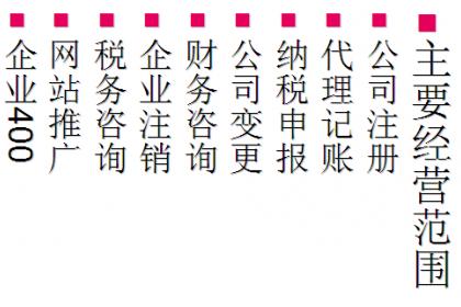 潍坊公司注册