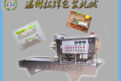 食品包装机