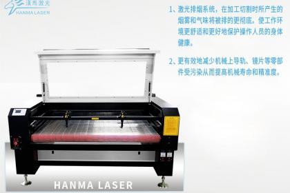 广州光纤激光切割机
