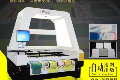 广州激光烧花机供应