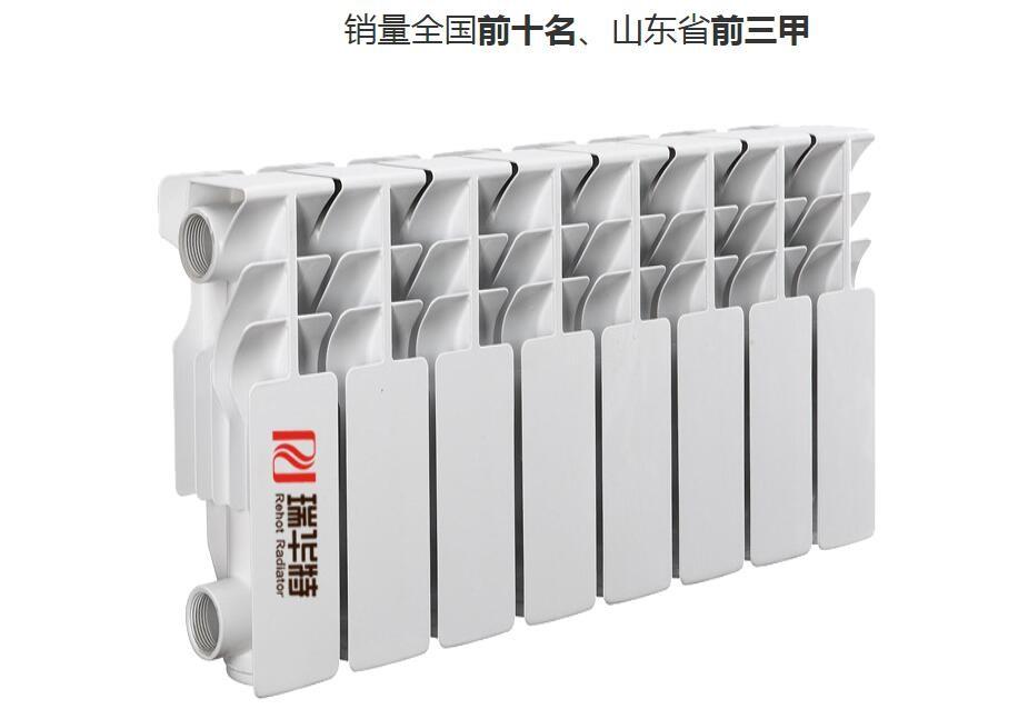 青岛瑞雪兆散热器销售