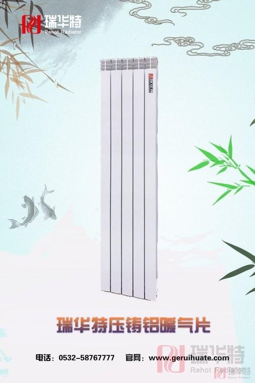 青岛瑞雪兆散热器生产