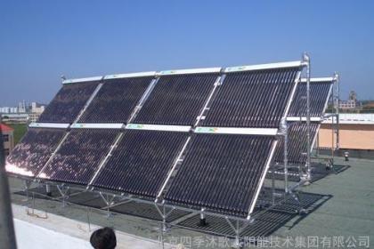 湖南太阳能热水器工程