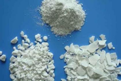 武汉食品级硫酸锰销售