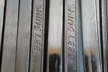 西宁钼锡回收价格