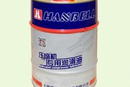 深圳冷冻机油销售