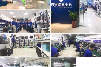 广州医疗电子窥镜维修