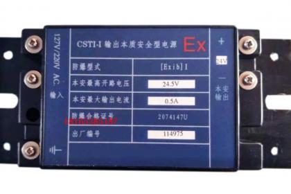 西安矿用LED防爆灯具生产