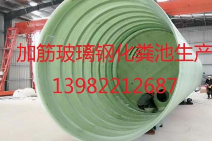 四川省玻璃钢化粪池