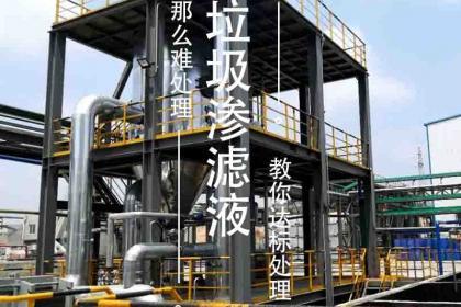 青岛MVR蒸发器生产