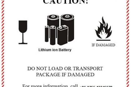 深圳电池认证