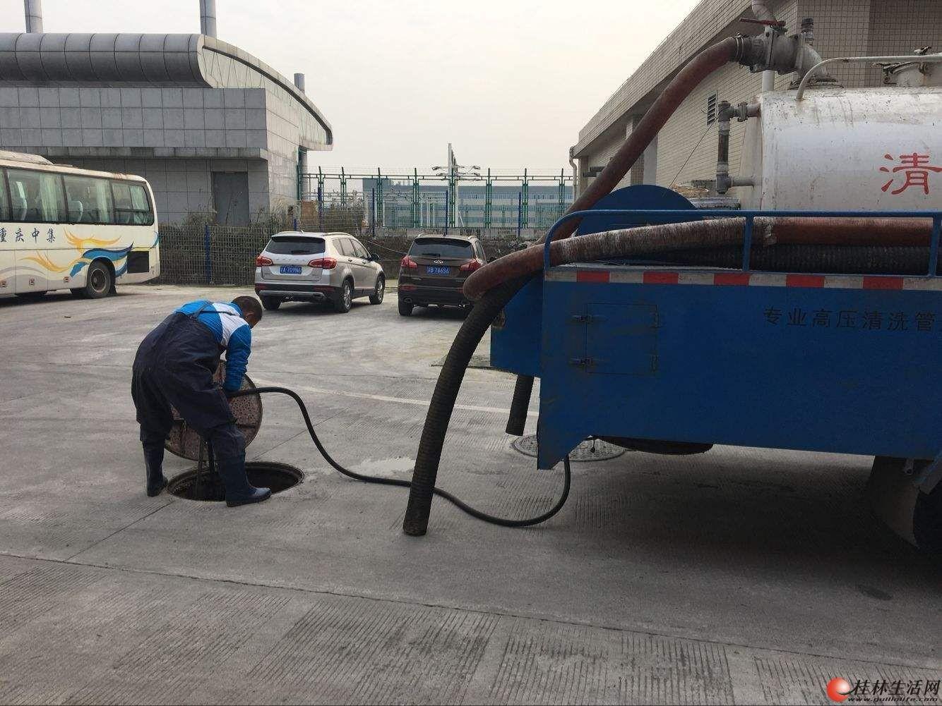 广州越秀区通下水道