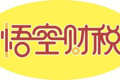 专业代理大泸州地区的公司注册