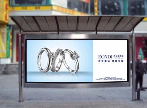 广告物料设计制作
