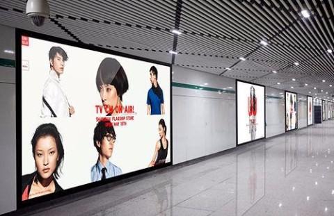 西安画册杂志海报设计印刷