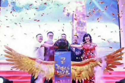 深圳仪式启动道具