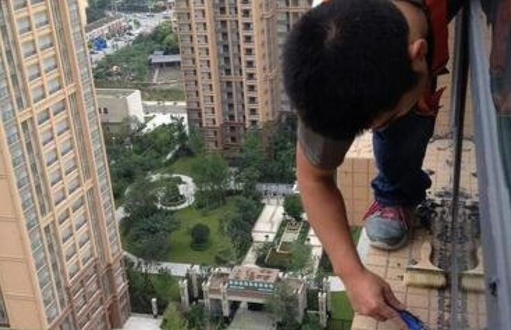 哈尔滨做防水