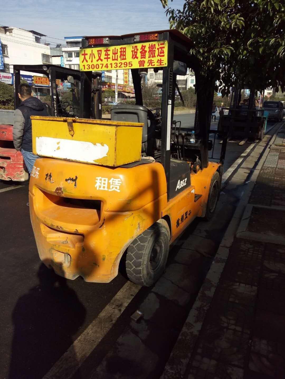 长沙市叉车出租