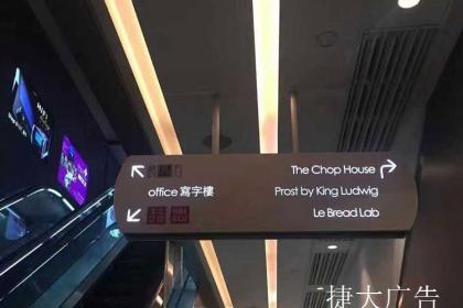 深圳户内外广告制作
