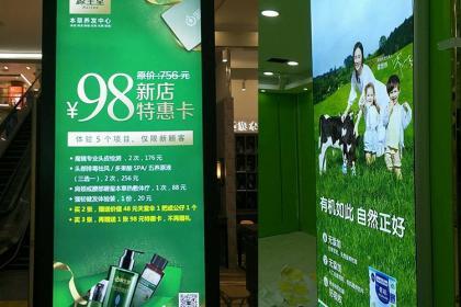 深圳龙华UV喷绘广告