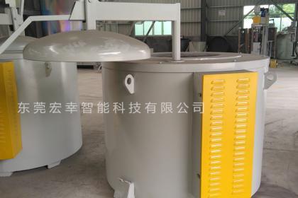 锌合金熔化炉设备找宏幸智能