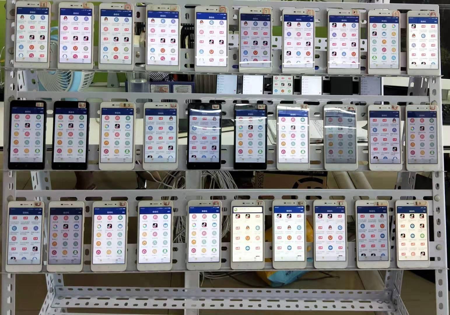 深圳抖音群控系统