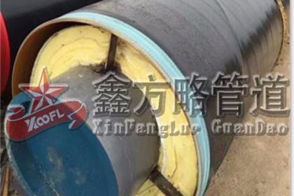 保温防腐管道工程