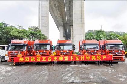 华南地区大小港口拖车报关服务