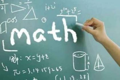 深圳暑期数学补习班