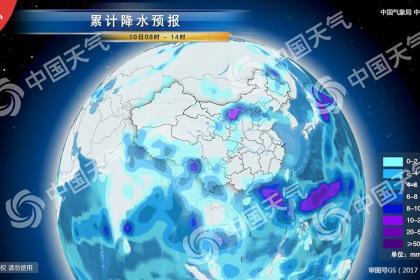 企业气象数据服务