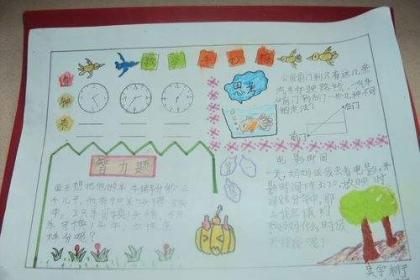 深圳数学培训班
