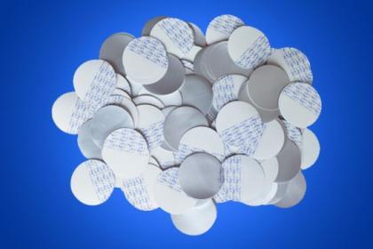 铝塑复合膜加工销售