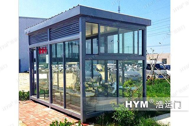 郑州环卫休息室设计