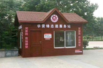 郑州治安岗亭销售