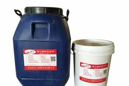 瓷砖粘接填缝剂系
