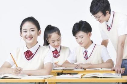 福田高中数学补习班