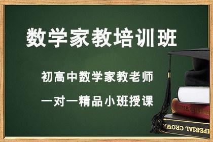 深圳物理化学辅导班